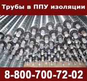 Труба ППУ,  ГОСТ 30732-2006,  трубы предизолированные
