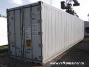 Рефрижераторный контейнер 40 футов Carrier б.у. в отличном состоянии
