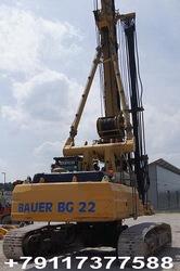 Запасные части буровых установок BAUER BG22H